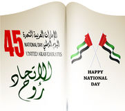 United Arab Emirates  UAE  National Day, with an inscription in Arabic translation. `Spirit of the union, National Day, United Arab Emirates` , Vector Stock Photo