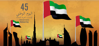 United Arab Emirates ( UAE ) National Day. Logo, with an inscription in Arabic translation Spirit of the union, National Day, United Arab Emirates , Vector Stock Photos