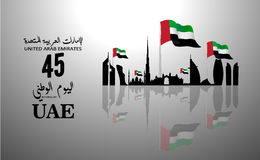 United Arab Emirates ( UAE ) National Day. Logo, with an inscription in Arabic translation Spirit of the union, National Day, United Arab Emirates , Vector vector illustration