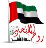United Arab Emirates  UAE  National Day Stock Photos