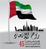 United Arab Emirates  UAE  National Day Stock Images