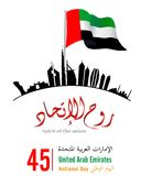 United Arab Emirates UAE National Day. Logo, with an inscription in Arabic translation `Spirit of the union, National Day, United Arab Emirates` , Vector vector illustration