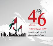 United Arab Emirates  UAE  National Day Logo, with an inscription in Arabic translation Spirit of the union, National Day. United Arab Emirates  UAE  National Stock Photography
