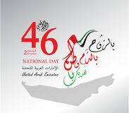 United Arab Emirates UAE National Day Logo, with an inscription in Arabic translation Spirit of the union, National Day vector illustration