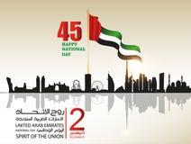 United Arab Emirates  UAE  National Daybackground Stock Photos