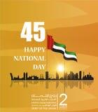 United Arab Emirates  UAE  National Daybackground Royalty Free Stock Images