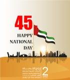 United Arab Emirates  UAE  National Daybackground Royalty Free Stock Photos