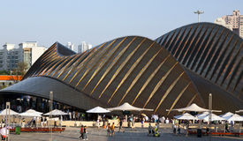 United Arab Emirates World Expo Pavilion Royalty Free Stock Photos
