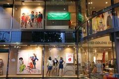 United Colors of Benetton. NAGOYA, JAPAN - MAY 3: People visit United Colors of Benetton fashion store on May 3, 2012 in Nagoya, Japan. Benetton is a global Royalty Free Stock Image