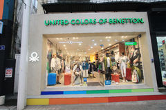 United colors of benetton shop in South Korea. United colors of benetton shop, located in Seoul, South Korea. united colors of benetton is a shoes retailer in Stock Photos