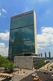 The United Nation Headquarter Plaza Stock Photos