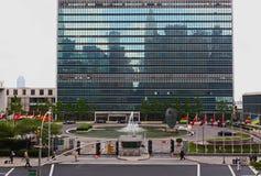 The United Nation Headquarter Plaza Royalty Free Stock Photos