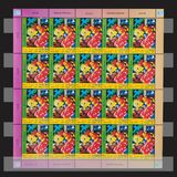 United Nation stamps. United Nation sheet of stamps Stock Photo