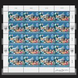 United Nation stamps 1998 Royalty Free Stock Image