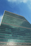 The United Nations building in Manhattan Royalty Free Stock Photo
