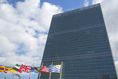 The United Nations building in Manhattan Royalty Free Stock Images