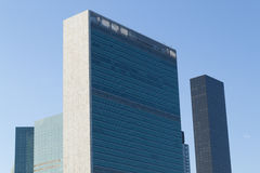 United Nations building Royalty Free Stock Photos