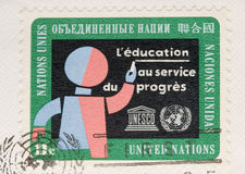 United Nations Education. This is a Vintage 1964 Postage Stamp United Nations Education Stock Photos