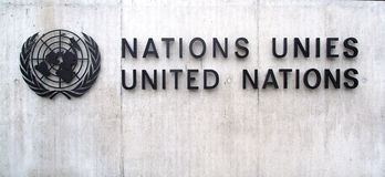 United Nations in Geneva: entrance Royalty Free Stock Photography