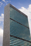 United Nations Headquarter Stock Image