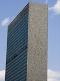 United Nations Headquarter Stock Photo