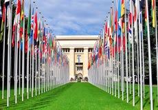 United Nations headquarter, Geneva city, Switzerland. Facade of United Nations headquarter, Geneva city, Switzerland Stock Image