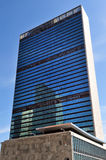 United Nations Headquarters Stock Image