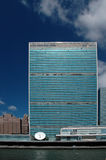 United Nations Headquarters Stock Photography