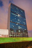 United Nations Headquarters Royalty Free Stock Photo