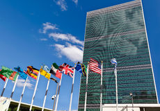United Nations headquarters. In New York City, USA stock image