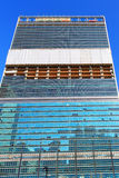 United Nations Headquarters - New York. The majestic pane building of United Nations Headquarters in New York, USA Royalty Free Stock Photos