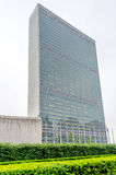 United Nations Headquarters Royalty Free Stock Image
