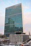 United Nations headquarters, NYC Stock Photo