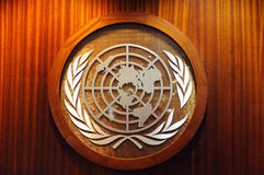United Nations logo. In UN headquarters in Manhattan New York City Stock Photo