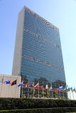 United Nations in New-York Royalty Free Stock Photography