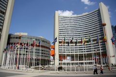 United Nations offices in Vienna. Austria host United Nations Office on Drugs and Crime (UNODC), the Iternational Atomic Energy Agency (IAEA) and United Stock Photography