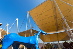 United Nations Pavilion - Expo Milano 2015 Royalty Free Stock Images