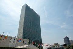 United Nations que constroem em New York fotografia de stock