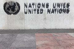 United Nations sign on a wall Royalty Free Stock Image
