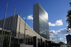 The United Nations 31 Stock Photo