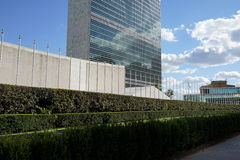 The United Nations 32 Royalty Free Stock Image