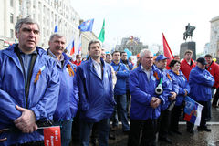 United Russia take part in a rally to mark May Day Stock Images