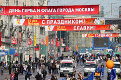 United Russia take part in a rally to mark May Day Stock Image