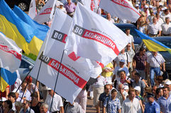 United Ukrainian opposition Royalty Free Stock Images