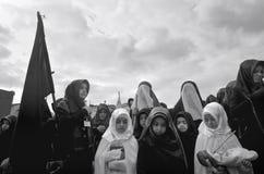 Universal Ashura Mourning Ceremony Stock Photography