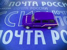 Universal car `Russian Post` blue color royalty free stock photography