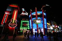Universal CityWalk Osaka Stock Image