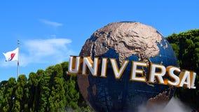 Universal globe Stock Image