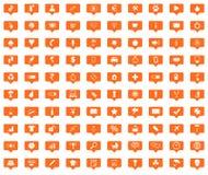Universal orange message icons set Royalty Free Stock Photos