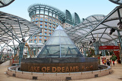 Universal Studio Singapore royalty free stock photography